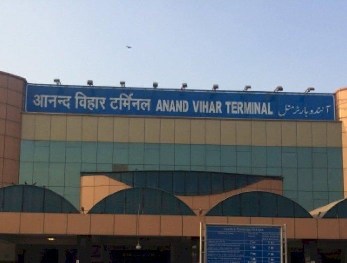 नई दिल्ली और आनंद विहार स्टेशन पर पसरा है सन्नाटा