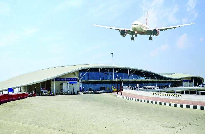 पूर्वोत्तर राज्यों के लिए चिकित्सा उपकरणों, आवश्यक वस्तुओं के परिवहन के लिए विशेष कार्गो उड़ान