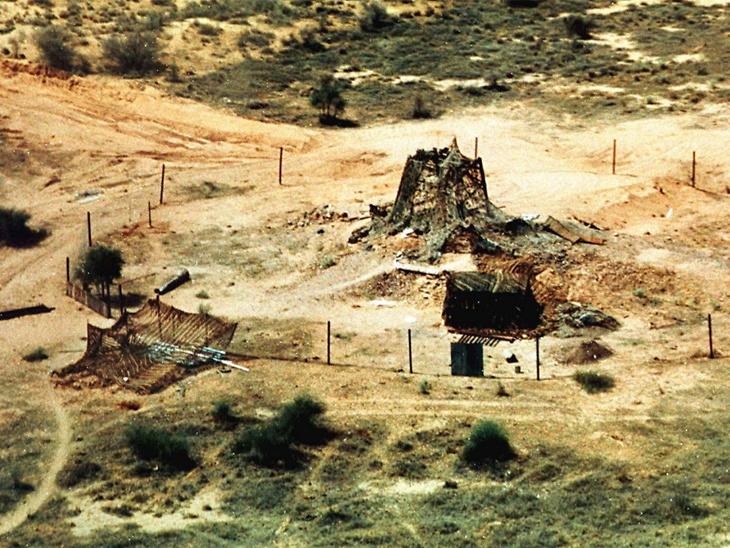 पोखरण परमाणु परीक्षण के उपलक्ष्य में आज राष्ट्रीय प्रौद्यौगिकी दिवस मनाया जा रहा है