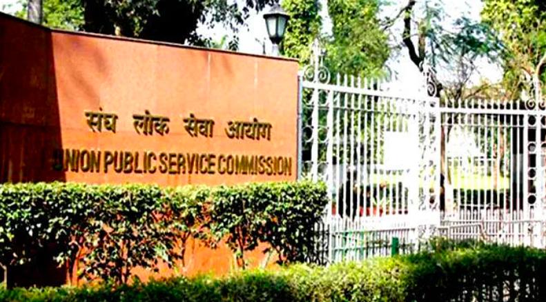 संघ लोक सेवा आयोग द्वारा 5 जून की बैठक के बाद परीक्षा से संबंधित नए कार्यक्रम की घोषणा की जाएगी