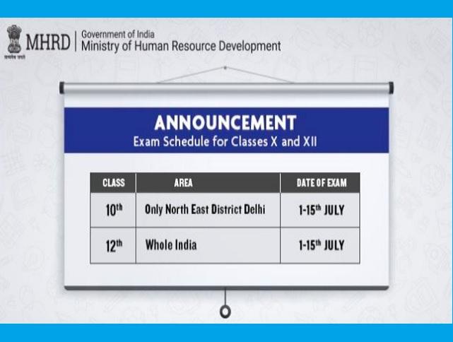 सीबीएसई 10वीं और 12वीं की परीक्षा के लिए डेट शीट जारी