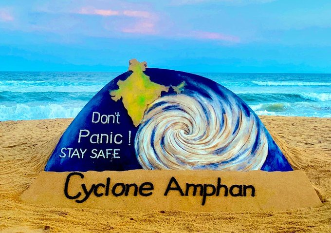 "PM reviews preparations against cyclone ""Amphan"", assures all Central support"