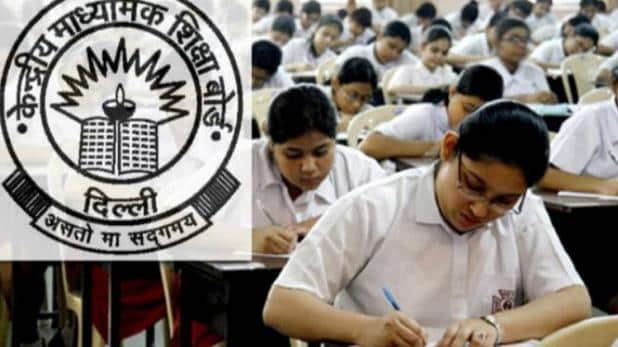 अनुत्तीर्ण हुए 9वी और 11वीं कक्षा के छात्रों को फिर से परीक्षा लिखने का मिल सकता है मौका