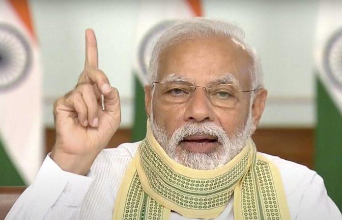 कुछ इस तरह रहा प्रधानमंत्री का देश को संबोधन।