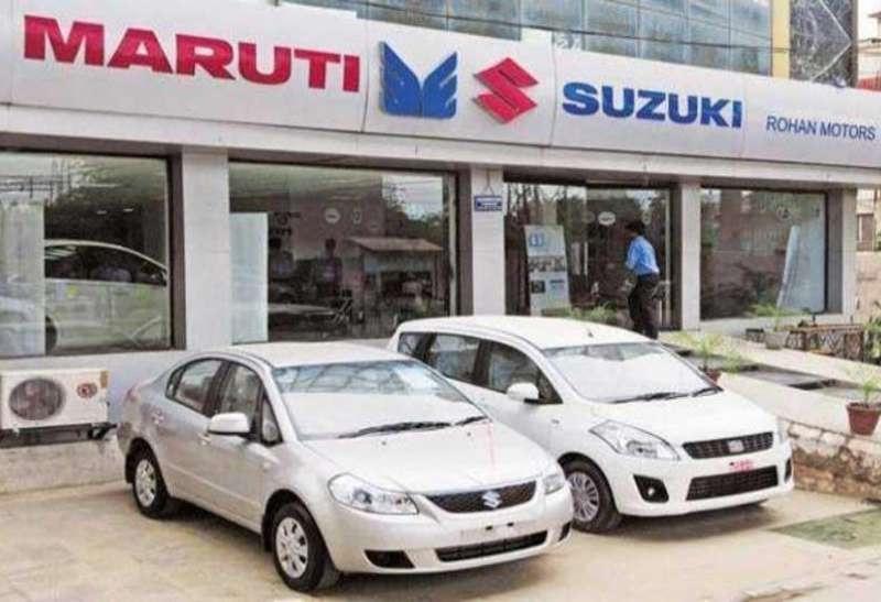 मारुति सुज़ुकी का लाभ, चौथी तिमाही में 28% घटकर 1322 करोड़ रुपए हुआ