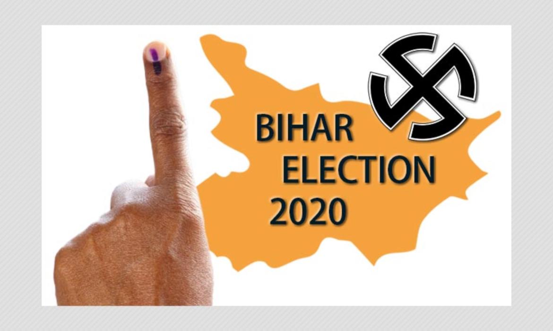 केन्द्र सरकार बिहार चुनाव शांतिपूर्ण और सुरक्षित तरीके से संपन्न कराने के लिए केन्द्रीय अर्द्धसैनिक बलों की तीन सौ कंपनियां भेजेगी