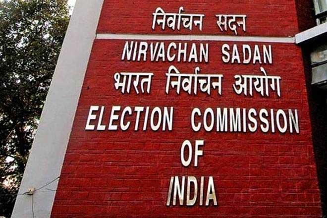 चुनाव आयोग ने बिहार विधान परिषद् की शिक्षक और स्नातक क्षेत्र की आठ सीटों के लिए चुनाव कार्यक्रमों की घोषणा