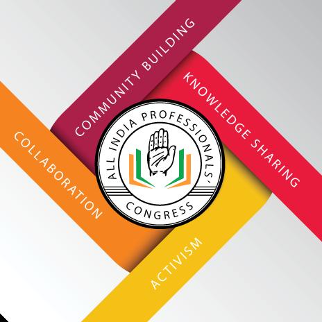 ऑल इंडिया प्रोफेशनल कांग्रेस जमशेदपुर की बैठक