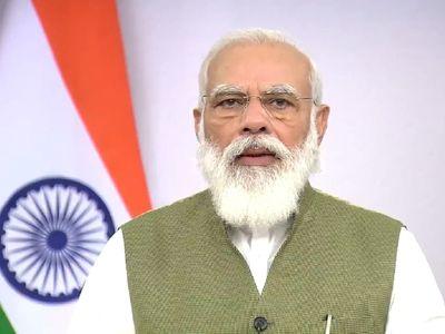 """प्रधान मंत्री नरेंद्र मोदी ने एक नया मंत्र दिया है- """"फिटनेस की डोज़ , आधा घंटा रोज़"""""""