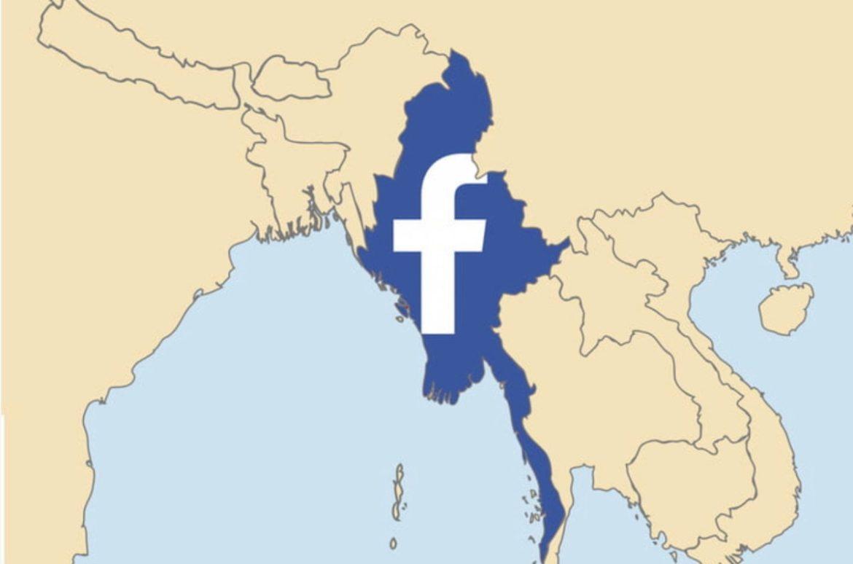 फेसबुक ने म्यांमार चुनाव के दौरान इसके दुरुपयोग को रोकने के उपायों की घोषणा की