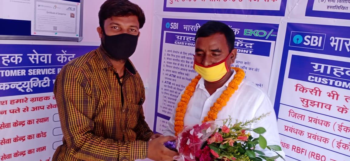 गोविन्दपुर डिस्पेंसरी रोड में भारतीय स्टेट बैंक ग्राहक सेवा केंद्र का उद्धघाटन