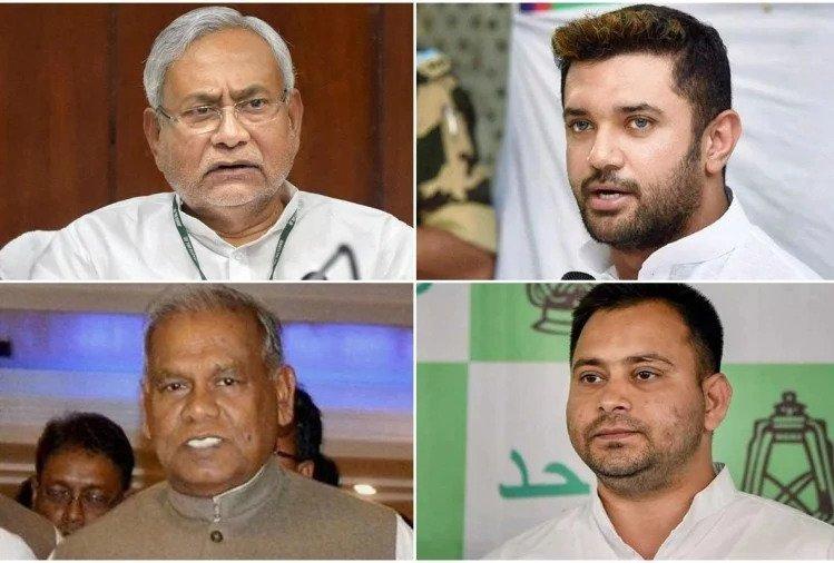 दो प्रमुख गठबंधनों एनडीए और महागठबंधन के घटक दलों के बीच सीटों के बंटवारे का मसला अब भी नहीं सुलझ पाया: बिहार