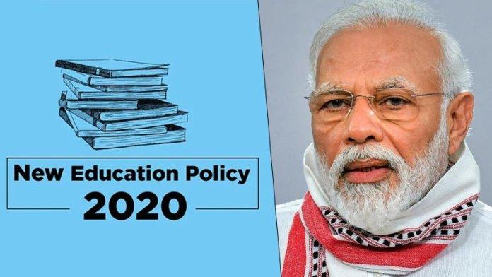 नई शिक्षा नीति देश की आकांक्षाओं को पूरा करने के लिए महत्वपूर्ण है: पीएम मोदी
