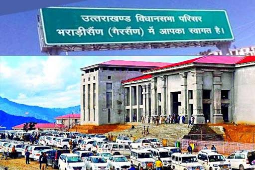उत्तराखंड:आयुष मंत्री डॉ हरक सिंह रावत ने विभागीय कर्मचारियों से सम्बन्धित समस्या के निदान के लिए निर्देश दिये