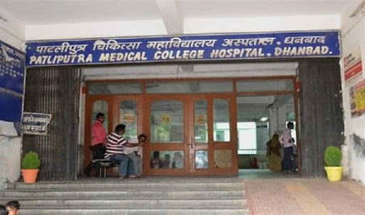 धनबाद पीएमसीएच ब्लड बैंक में प्लाज्मा थैरेपी थैरेपी का उदघाटन