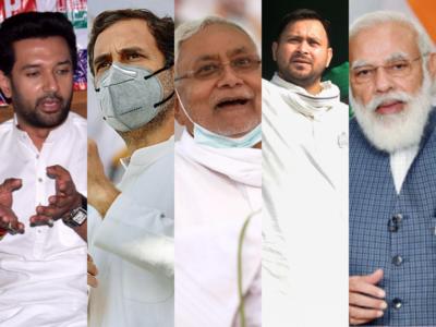 बिहार में विधानसभा चुनाव के दूसरे और तीसरे चरण के लिए चुनावी दंगल जोरों पर