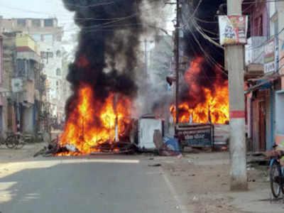 जिलाधिकारी राजेश मीणा और पुलिस अधीक्षक लिपि सिंह को तत्काल प्रभाव से हटाने का आदेश:बिहार