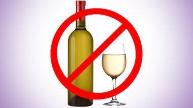आज खूटी जिला में अनुज्ञप्ति प्राप्त सभी खुदरा शराब की बिक्री दुकानें बंद: झारखंड