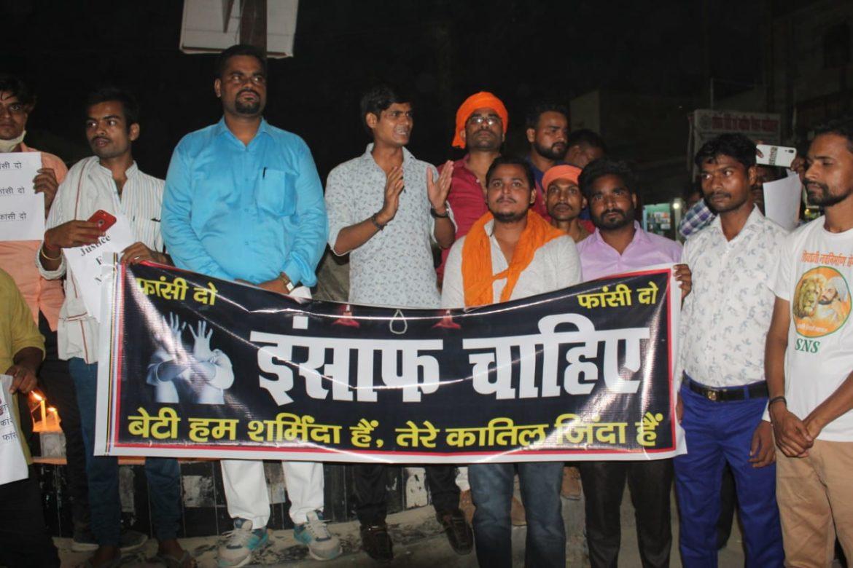 नवस्वर इंडिया फाउंडेशन के तत्वाधान में कैंडल मार्च: (मीरगंज उत्तर प्रदेश)