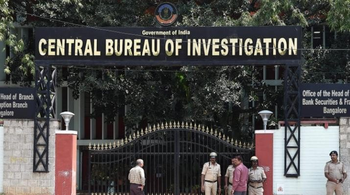 प्रधानमंत्री नरेन्द्र मोदी कल राष्ट्रीय सतर्कता और भ्रष्टाचार रोधी सम्मेलन का उद्घाटन करेंगे
