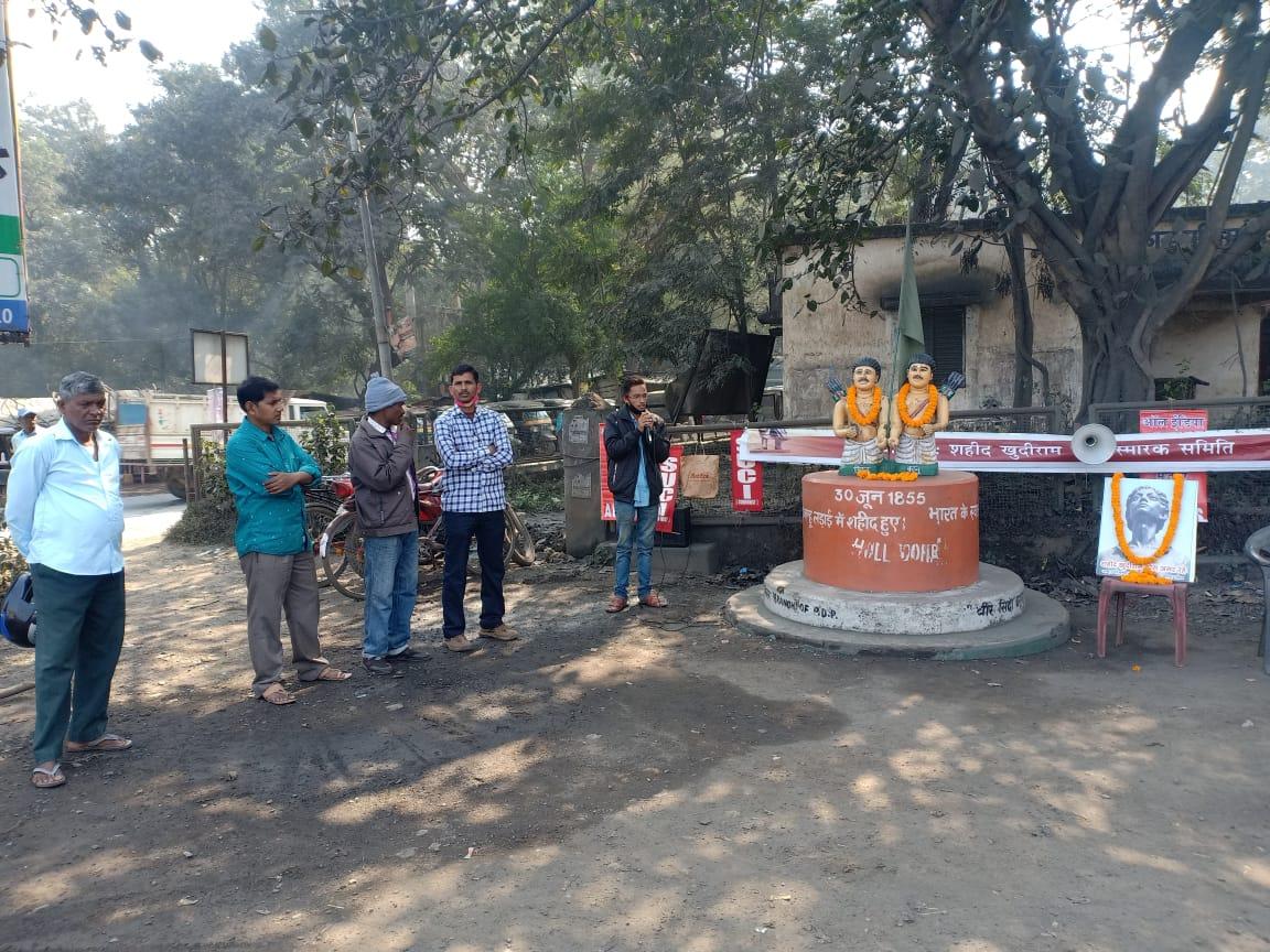 स्वतंत्रता सेनानी शहीद खुदीराम बोस की जयंती मनाई गई: झारखंड